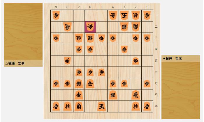 2016sengata-02.png