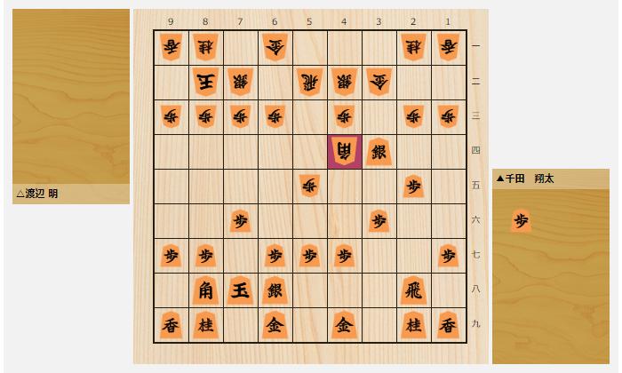 2016sengata-05.png