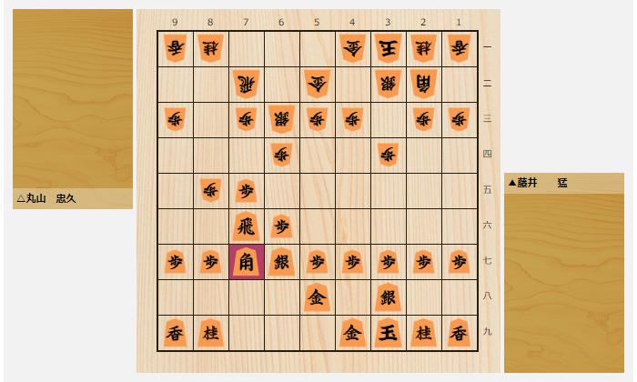 2016sengata-06.png