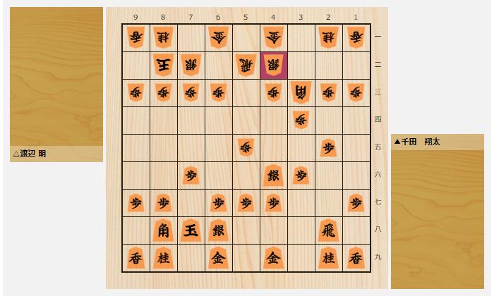 2016sengata-sample.png
