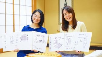 藤田綾女流二段 × 女性将棋ファン対談「観る」より「指す」を愛してほしい