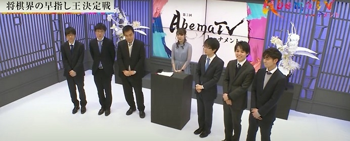 第3回AbemaTVトーナメント ~4月18日放送、予選A組2回戦・チーム豊島VSチーム三浦 事前特集~