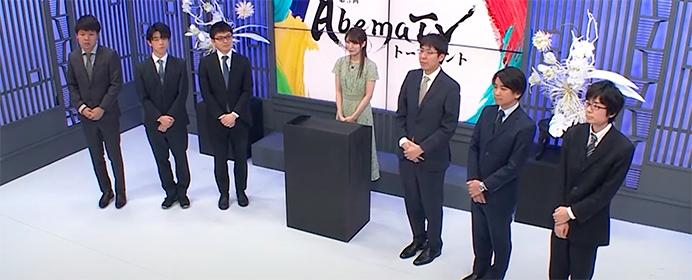 6月14日(日)放映!第3回AbemaTVトーナメント ~予選Dリーグ1回戦・チーム永瀬VSチーム広瀬 事前特集~