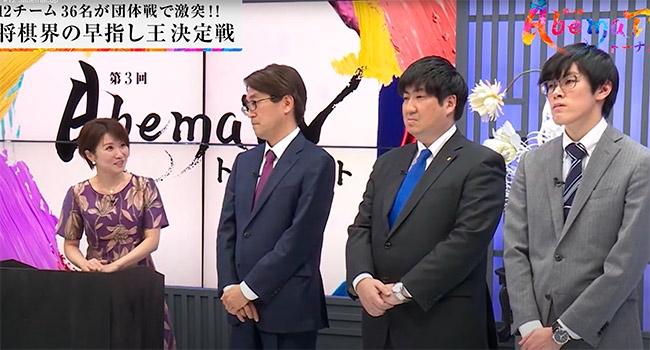 第3回AbemaTVトーナメント予選Dリーグ2回戦