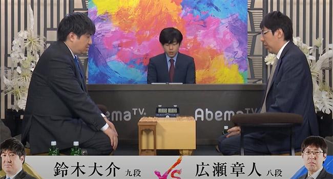 第3回AbemaTVトーナメント予選