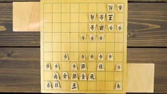 右四間飛車戦法で矢倉を攻略。▲4五歩から攻める方法【矢倉の崩し方 vol.13】