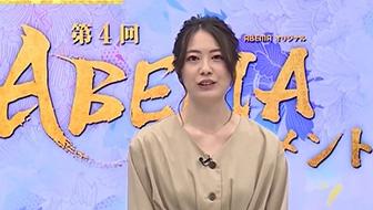 チーム藤井VSチーム三浦 第4回ABEMAトーナメント~予選Aリーグ第二試合~