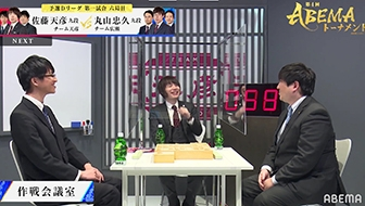 チーム天彦VSチーム広瀬 第4回ABEMAトーナメント~予選Dリーグ第一試合振り返り~