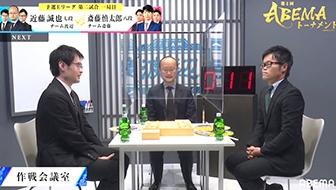 チーム渡辺VSチーム斎藤 第4回ABEMAトーナメント~予選Eリーグ第二試合振り返り~