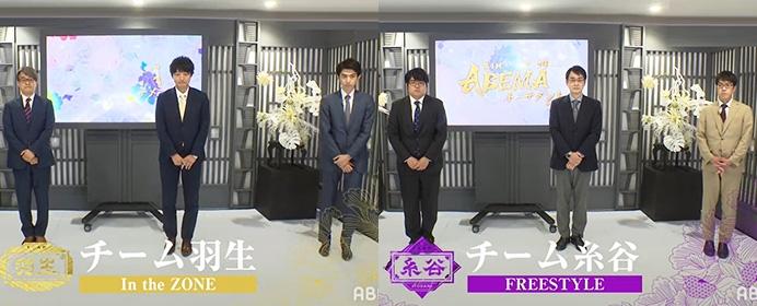 チーム羽生VSチーム糸谷 第4回ABEMAトーナメント~本戦1回戦 第一試合振り返り~