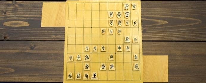 雀刺しで矢倉囲いを攻略、▲1四歩から攻めきる方法とは?