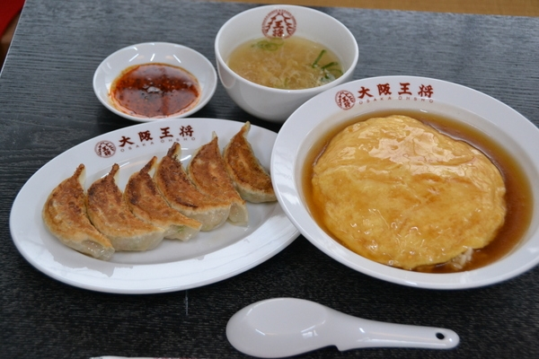 69oushou-1_meal_03.jpg