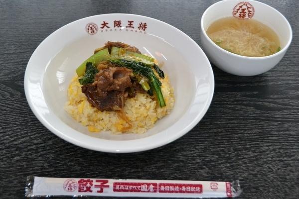 69oushou-1_meal_04.jpg