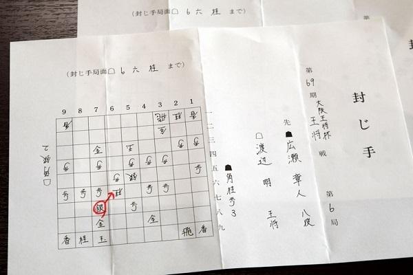 69oushou-6_03.jpg