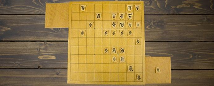 ▲2四歩から矢倉を攻める指し方を覚えよう【矢倉囲いの崩し方】