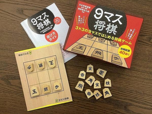 9masushogi_01.jpg