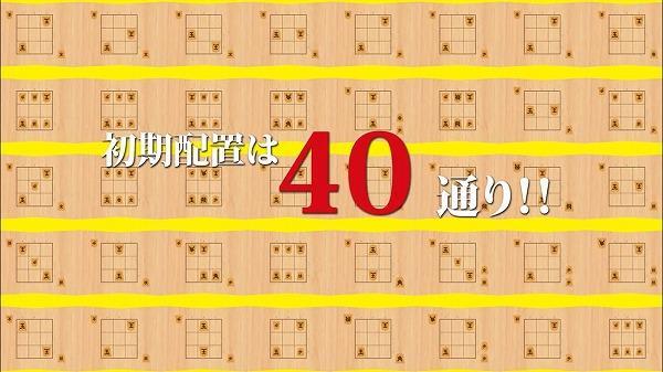 9masushogi_02.jpg