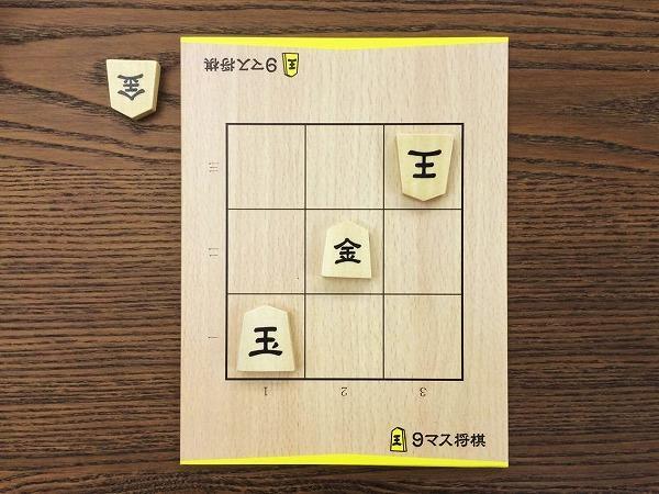 9masushogi_04.jpg