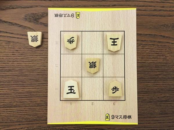 9masushogi_07.jpg