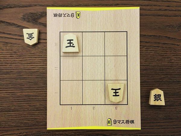 9masushogi_12.jpg
