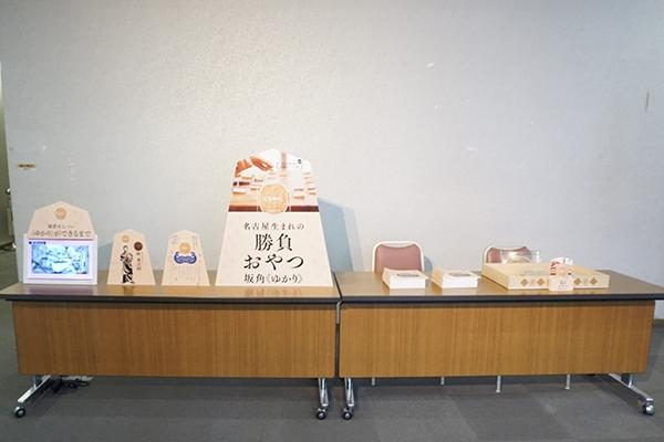 asahi12_201907.jpg