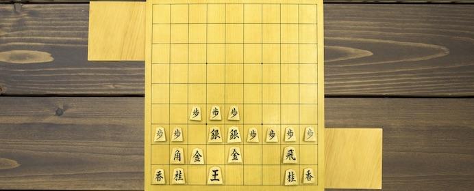 竜王戦第2局で羽生竜王も採用した、雁木の特徴と組み方をご紹介