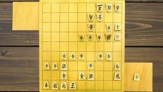 ▲1三桂成から、どう攻める? 雀刺しの攻め方を覚えよう!