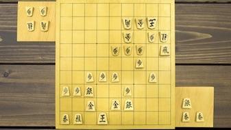 雀刺しで矢倉囲いを攻略、▲3五歩からどう攻める?