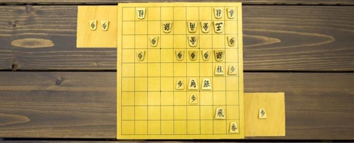 ▲3三歩からの攻め方を覚えよう【矢倉囲いの崩し方】