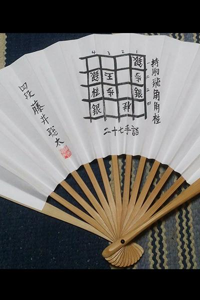 column_ito-hatasu_01-01.jpg