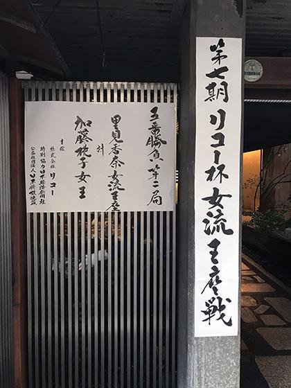 column_yamaguchi_17_02.jpg