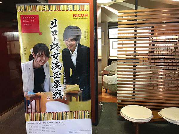column_yamaguchi_17_03.jpg