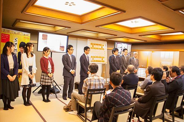column_yamaguchi_17_04.jpg