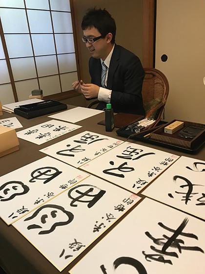 column_yamaguchi_17_11.jpg