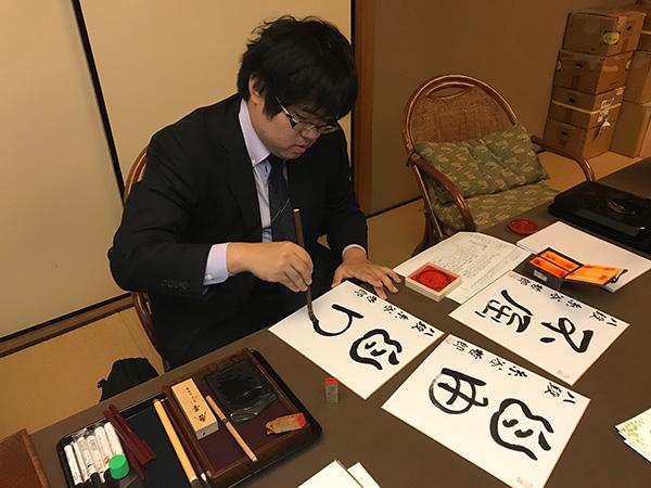 column_yamaguchi_17_12.jpg