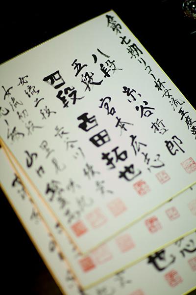 column_yamaguchi_17_22.jpg