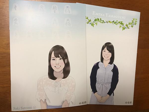 column_yamaguchi_goods02.jpg