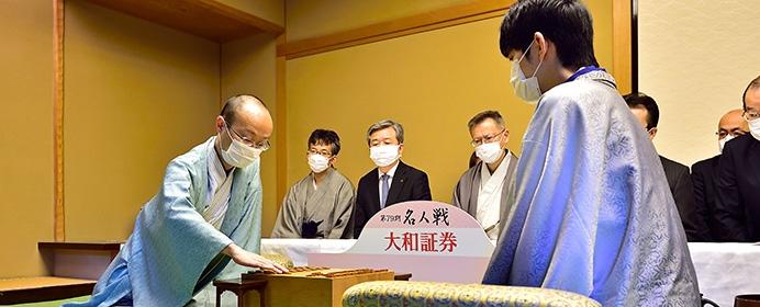 渡辺、初の名人防衛 第79期名人戦七番勝負を振り返る