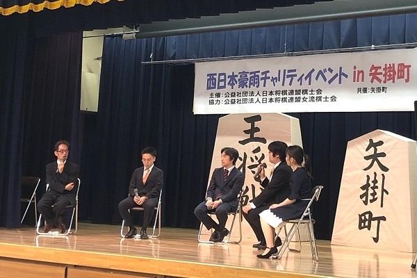 event_yakage_01.jpg