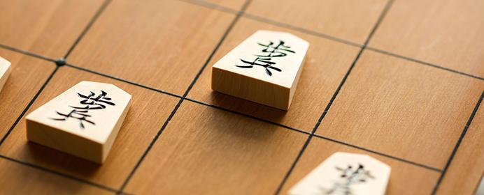 【歩の手筋】と金攻めに、成り捨て。垂れ歩の使い方5選