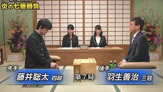 中学生棋士・藤井聡太四段、羽生善治三冠に挑む。AbemaTV七番勝負第7局ふり返り(藤井四段コメントあり)