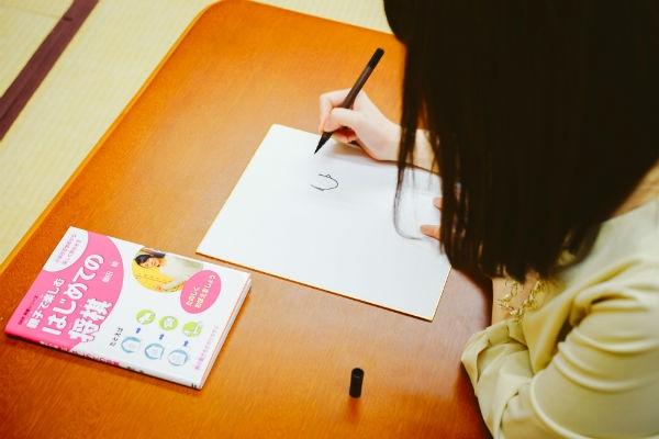 fujita1_4.jpg