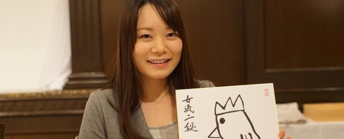 これは、藤田綾女流二段が描いたニワトリ。彼女の画力に、共演した棋士も思わず...笑