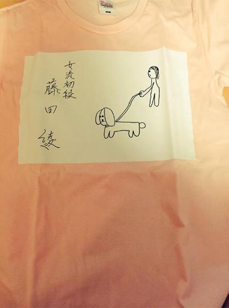 fujitagahaku_01.jpg