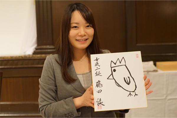 fujitagahaku_08.jpg