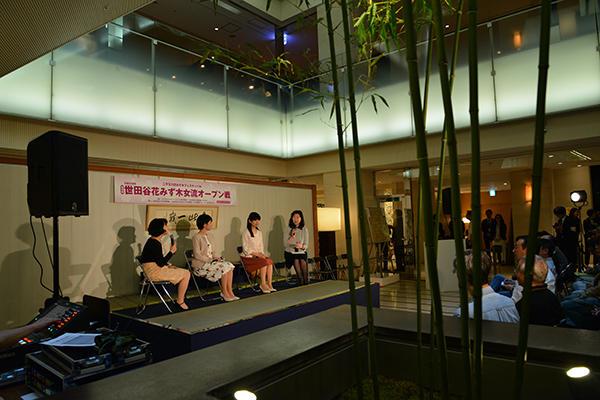 hanamizuki_10.jpg