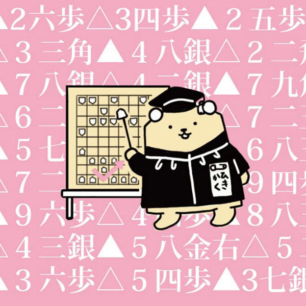 hikikakukun_04.jpg