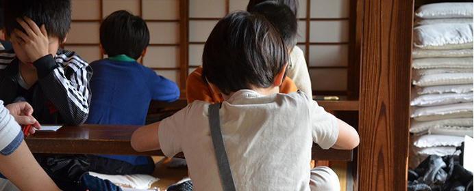 お寺で将棋が習える?棋力だけじゃなく礼儀作法も身に付く、子供将棋教室がオススメ!