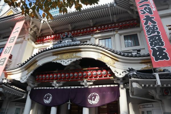 kabuki2018_01.jpg