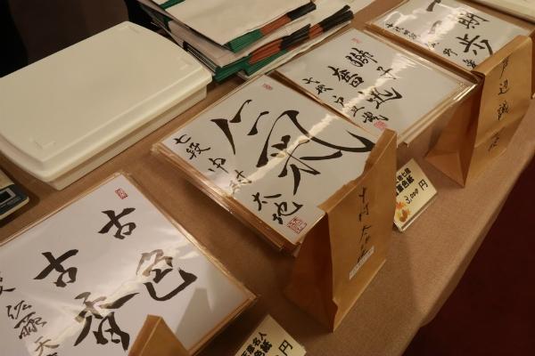 kabuki2018_09.jpg
